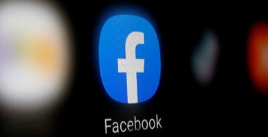 Aplicativo Para Saber Quem Visitou Seu Facebook